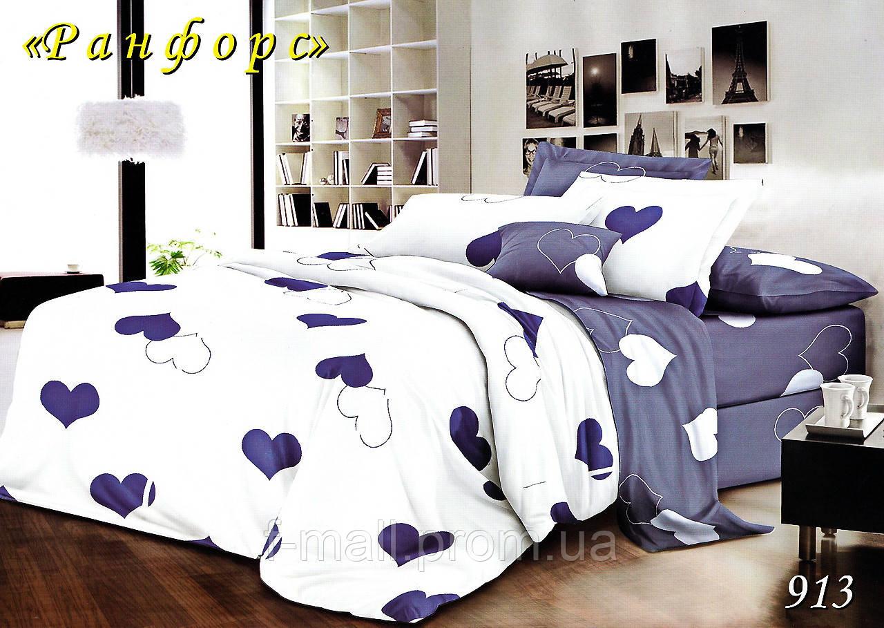 Комплект постельного белья Тет-А-Тет (Украина) полуторный  ранфорс (913)