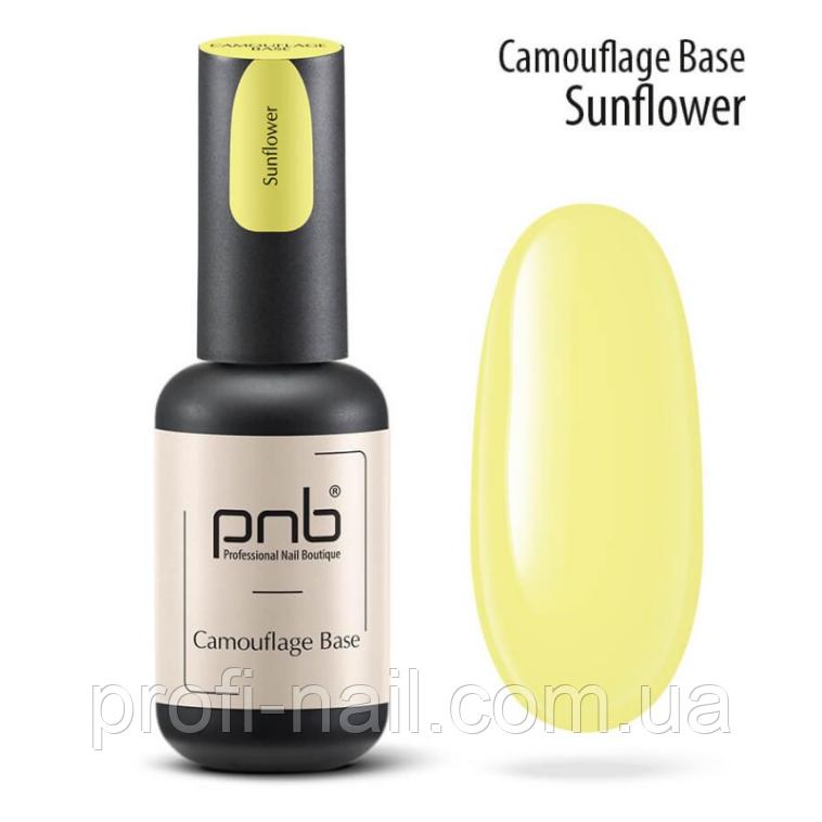 Камуфлирующая база PNB, 8 мл, Подсолнечник, Sunflower