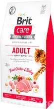 Brit Care Cat GF Adult Activity Support, 400кг (поддержка активности д/взрослых котов)