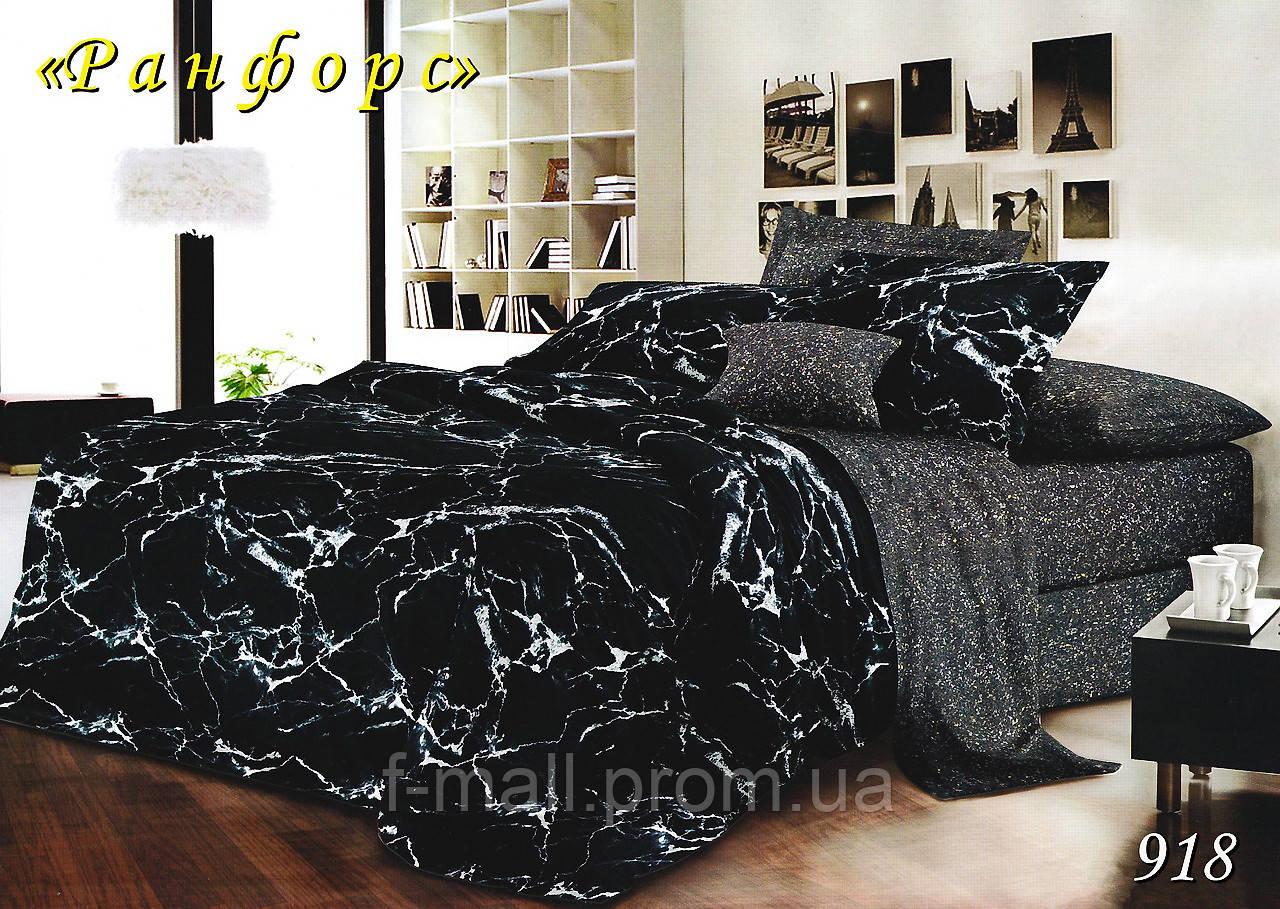 Комплект постельного белья Тет-А-Тет (Украина) полуторный  ранфорс (918)