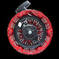 Стартер на генератор 168  (160мм) Оригинал