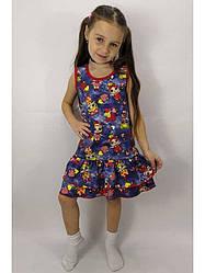 Летний трикотажный сарафан для девочки с Лолами, цвета в ассортименте