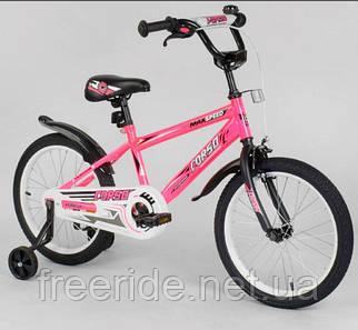 """Детский велосипед CORSO EX-18"""" N Aerodynamic розовый"""