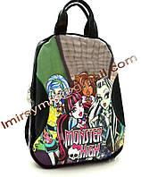 Рюкзак детский Monster High S-M2268 оптом, фото 1