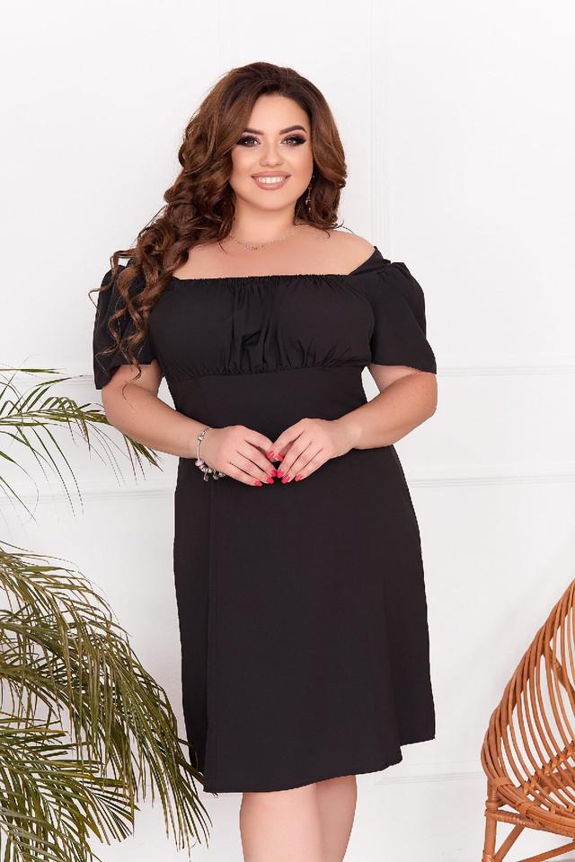 Женское приталенное платье со сборками на груди