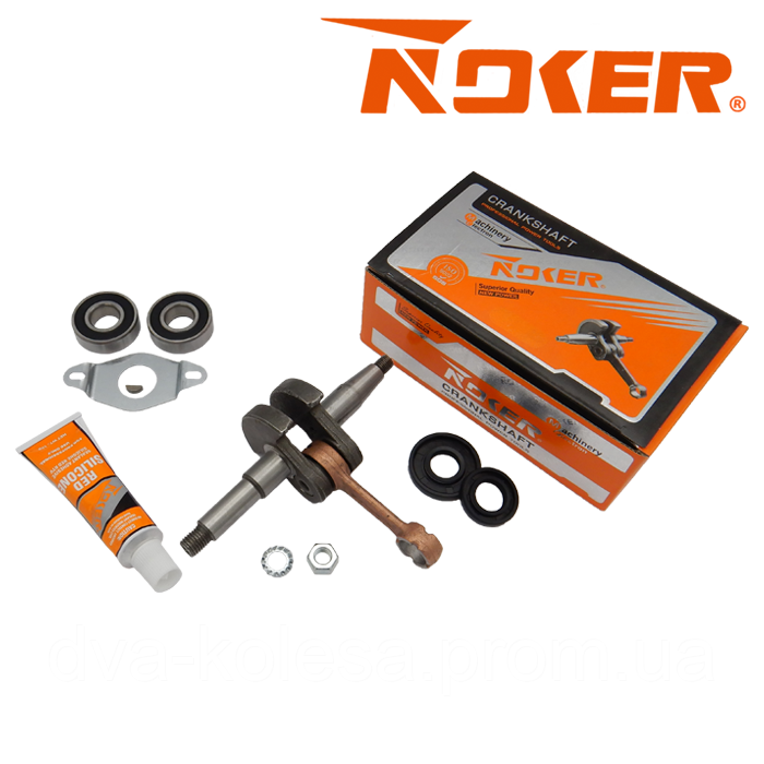Коленвал GL 45/52  к-кт гайка маховика + подшипники + сальники( NOKER )