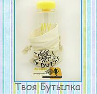 Моя бутылка / MY BOTTLE + мешочек (есть 10 видов). Гонконг, желтый