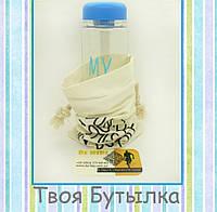 Моя бутылка / MY BOTTLE + мешочек (есть 10 видов). синий