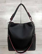Стильная женская сумка с ремешком цепочкой Aliri-541-26 черная с красным