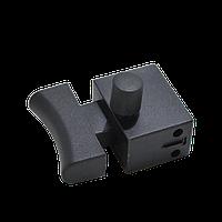 Кнопка включення для КШМ (з фіксатором) 8986 (C)