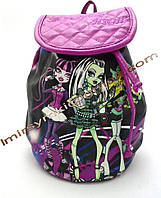 Рюкзак детский Monster High S-М48062 оптом