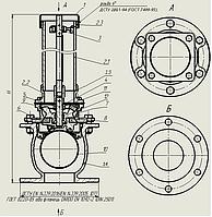 PGP-С.01-3 Пожарный гидрант подземный PN 10 H-1250