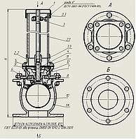 PGP-С. 01-3 Пожежний гідрант підземний PN 10 H-2250