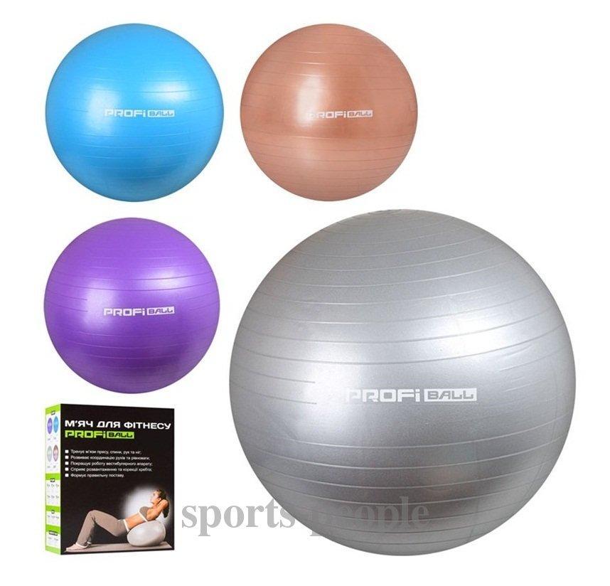 М'яч для фітнесу (Фітбол), MS 0276, діаметр 65 см, різном. кольори