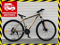 Спортивный велосипед АЛЮМИНИЙ Топ Райдер 19 рама 29 дюймов колеса В680 золотой