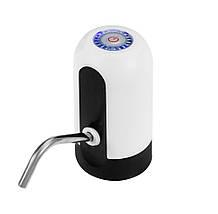 Электро помпа для бутилированной воды Water Dispenser 4W белая  электрическая аккумуляторная на бутыль, Товары