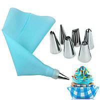 Набор кондитерских аксессуаров для украшения (6 насадок, переходник, мешок), Аксессуары для кухни