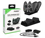 Док-станция DOBE + 2 аккумулятора для геймпадов Xbox One (S/X) TYX-532, фото 7