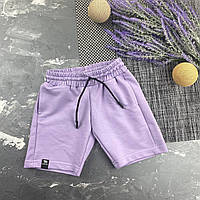 Стильные детские спортивные шорты BEWARM Сирень