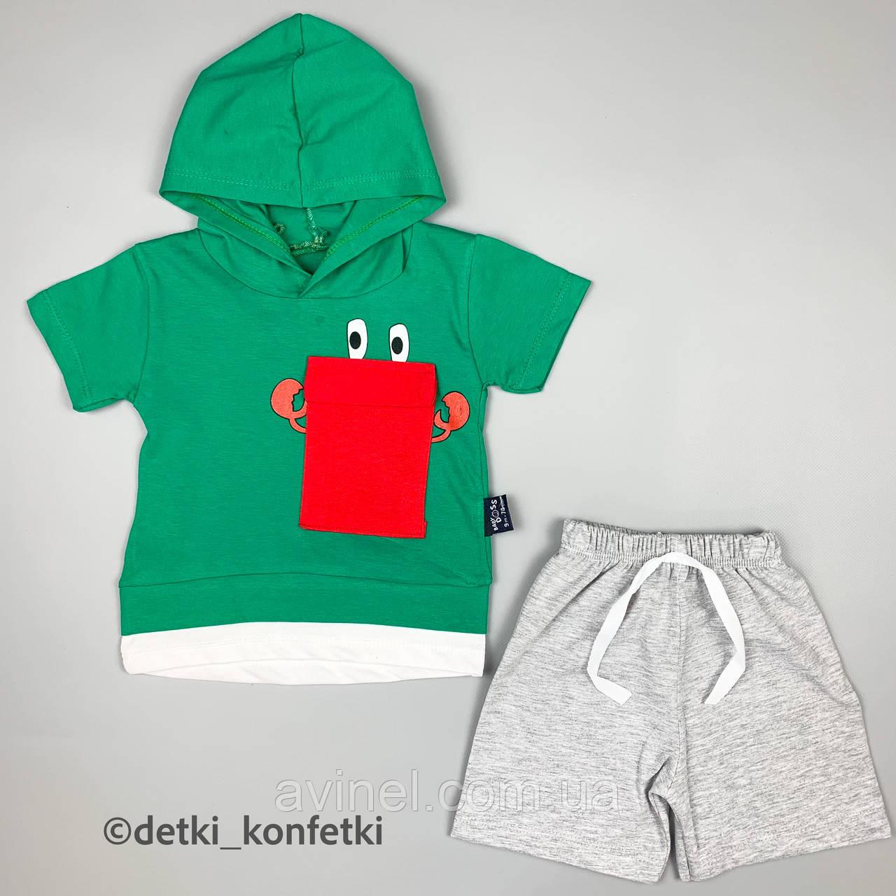 Комплект футболка, шорты зелёный интерлок Babydadoss Турция 74 (р)