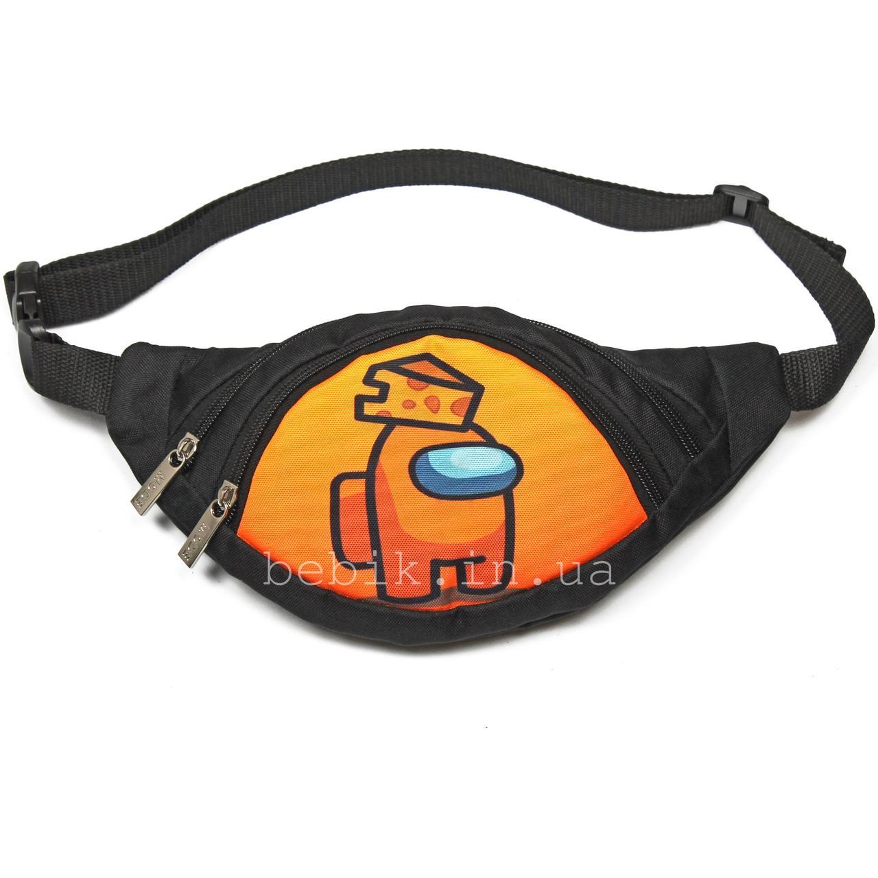 Детская поясная сумка Амонг Ас  28*14 см