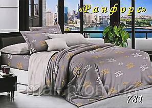 Двуспальное постельное белье Тет-А-Тет (Украина)  ранфорс (781)