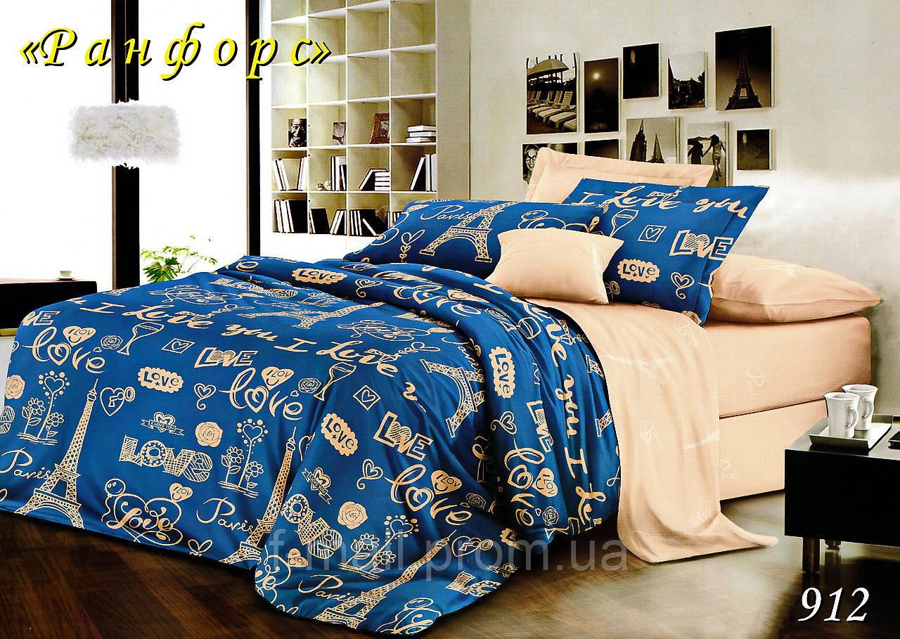 Двуспальное постельное белье Тет-А-Тет (Украина)  ранфорс (912)