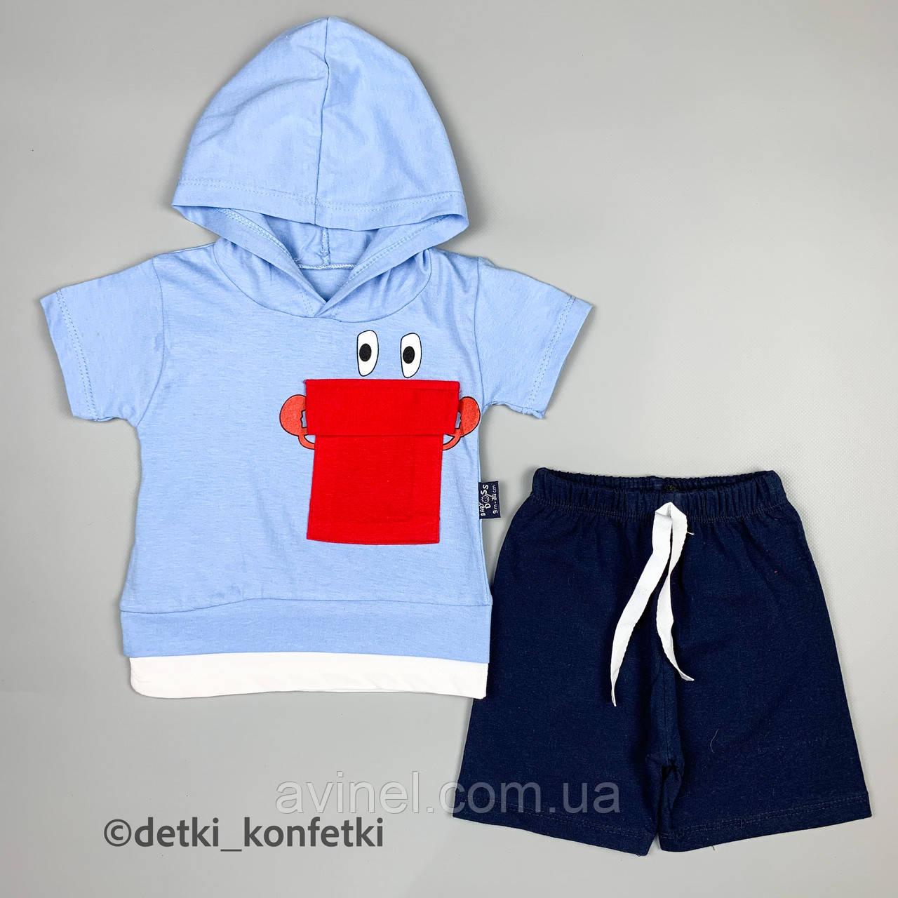 Комплект футболка, шорты голубой Интерлок Babydadoss Турция 74 (р) 86
