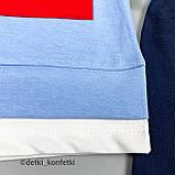 Комплект футболка, шорты голубой Интерлок Babydadoss Турция 74 (р) 86, фото 2