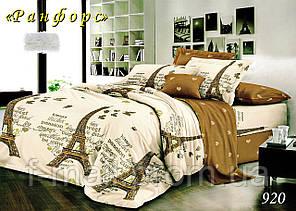 Двуспальное постельное белье Тет-А-Тет (Украина)  ранфорс (920)