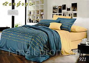 Двуспальное постельное белье Тет-А-Тет (Украина)  ранфорс (921)