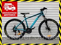 Спортивный горный велосипед АЛЮМИНИЙ Топ Райдер 19 рама 26 дюймов колеса В680 синий