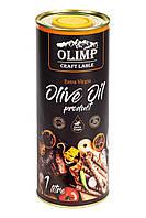 Вкусное оливковое масло натуральное EXTRA VIRGIN OLIVE OIL Olimp Craft meat 1 литр