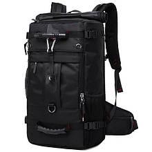 Дорожная сумка рюкзак мужская для путешествий с чехлом от дождя, Корневая группа