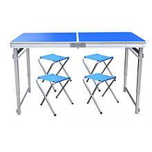 Раскладной стол для пикника со стульями (Синий), Корневая группа