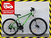 Спортивный велосипед АЛЮМИНИЙ Топ Райдер 17 алюминиевая рама 26 дюймов колеса М680 салатовый