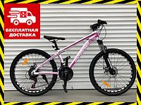 Спортивный детский велосипед АЛЮМИНИЙ Топ Райдер 14 рама 24 дюймов колеса А680 бело-розовый