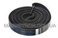 Ремень для стиральных машин Ariston 1253J5 MAEL C00065333