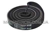 Ремень для стиральных машин PHE 1227H6