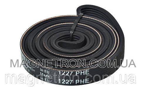 Ремень для стиральных машин 1227H6 PHE 1024099