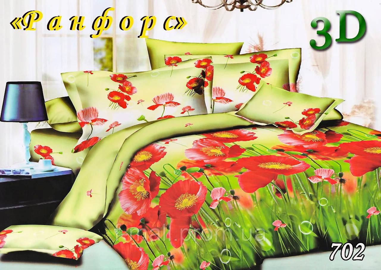 Двоспальне постільна білизна Тет-А-Тет (Україна) ранфорс простирадло на гумці (702)
