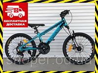 Спортивный детский велосипед АЛЮМИНИЙ Топ Райдер 12 рама 20 дюймов колеса А680 синий