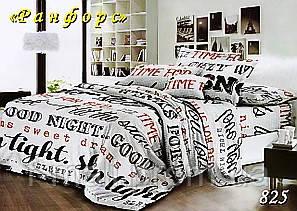 Двуспальное постельное белье Тет-А-Тет (Украина)  ранфорс простынь на резинке (825)