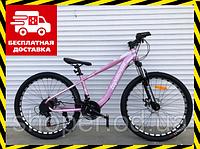 """Спортивный Велосипед TopRider 29 дюймов 17"""" рама Горный Н550 розовый"""