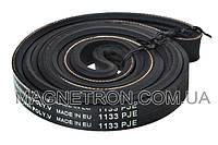 Ремень для стиральных машин Candy 1133J4 PJE 90477167