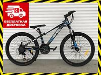 Детский горный велосипед Топ Райдер 14 рама 24 дюймов колеса М611 синий