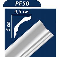 Плинтус потолочный Premium РЕ50 2м 50*45 мм