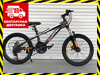 Спортивный детский велосипед Топ Райдер 13 рама 20 дюймов колеса П611 оранжевый