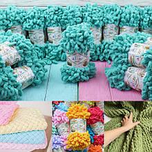 Набор из Alize Puffy для вязания большого плюшевого пледа 1,5х2 м + 1 моток в подарок + бесплатная доставка
