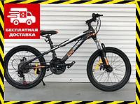 Спортивный детский велосипед Топ Райдер 14 рама 24 дюймов колеса М611 оранжевый